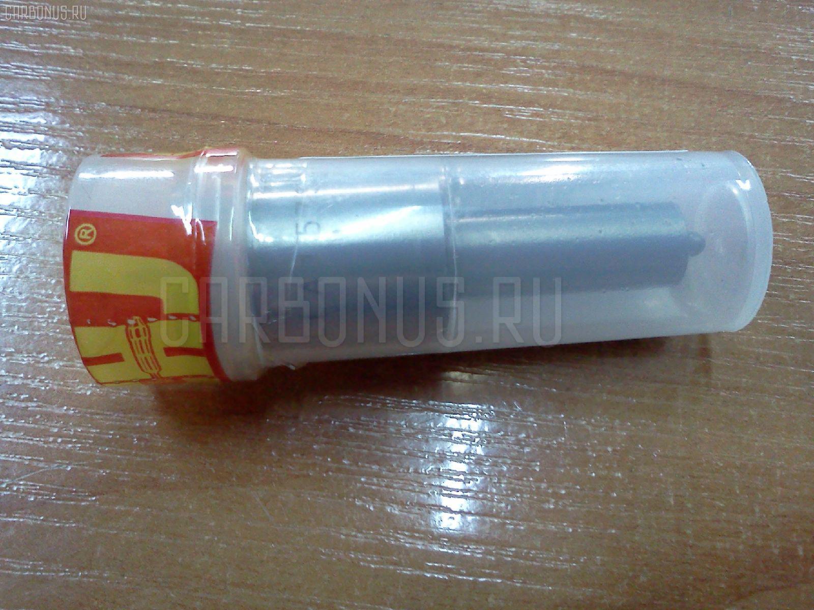Распылитель форсунки MITSUBISHI FUSO FK517 6D161. Фото 1