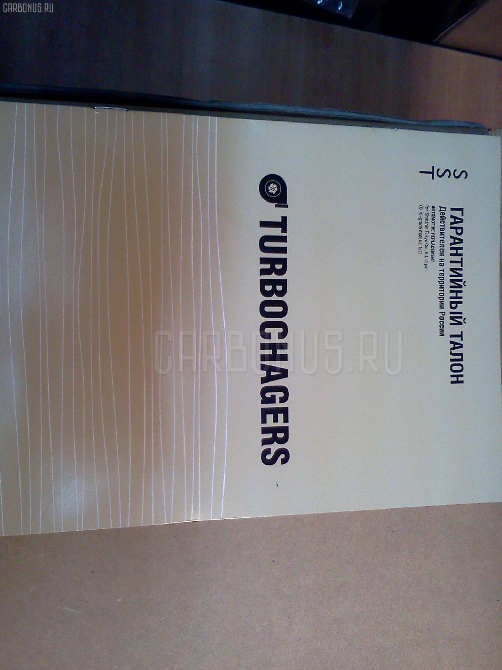 Турбина HITACHI ZX450 6WG1T Фото 1