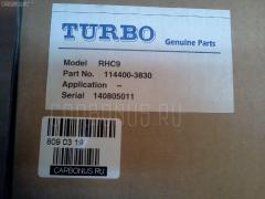 Турбина Hitachi Zx450 6WG1T Фото 10
