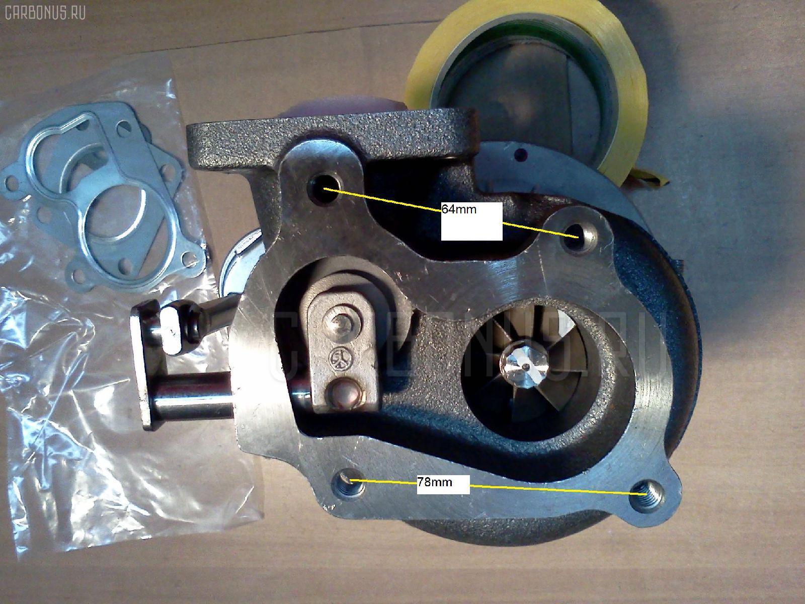 Турбина ISUZU TROOPER T 4JG2-T. Фото 4