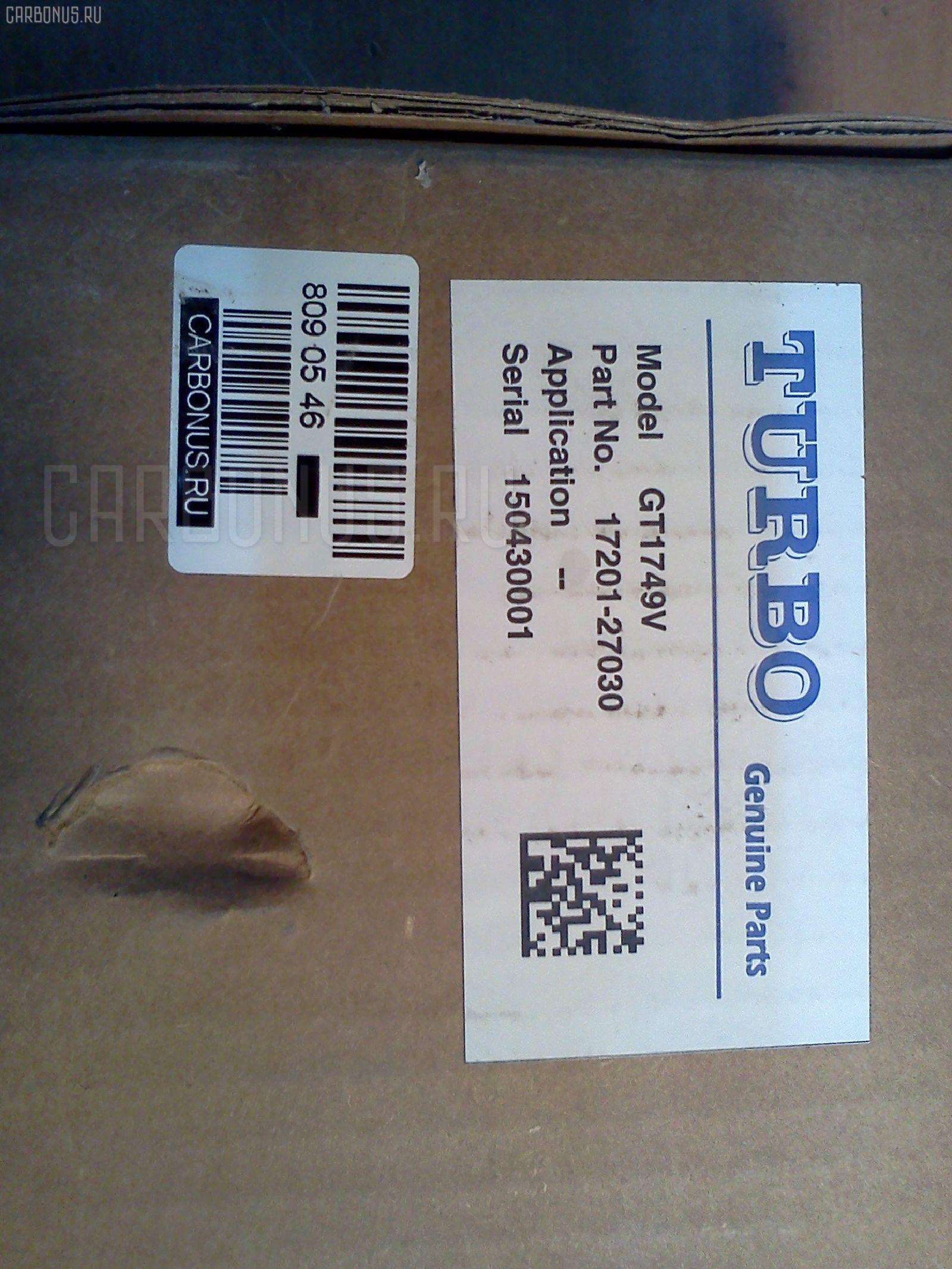 Турбина TOYOTA AVENSIS CLM20 1CDFTV Фото 10