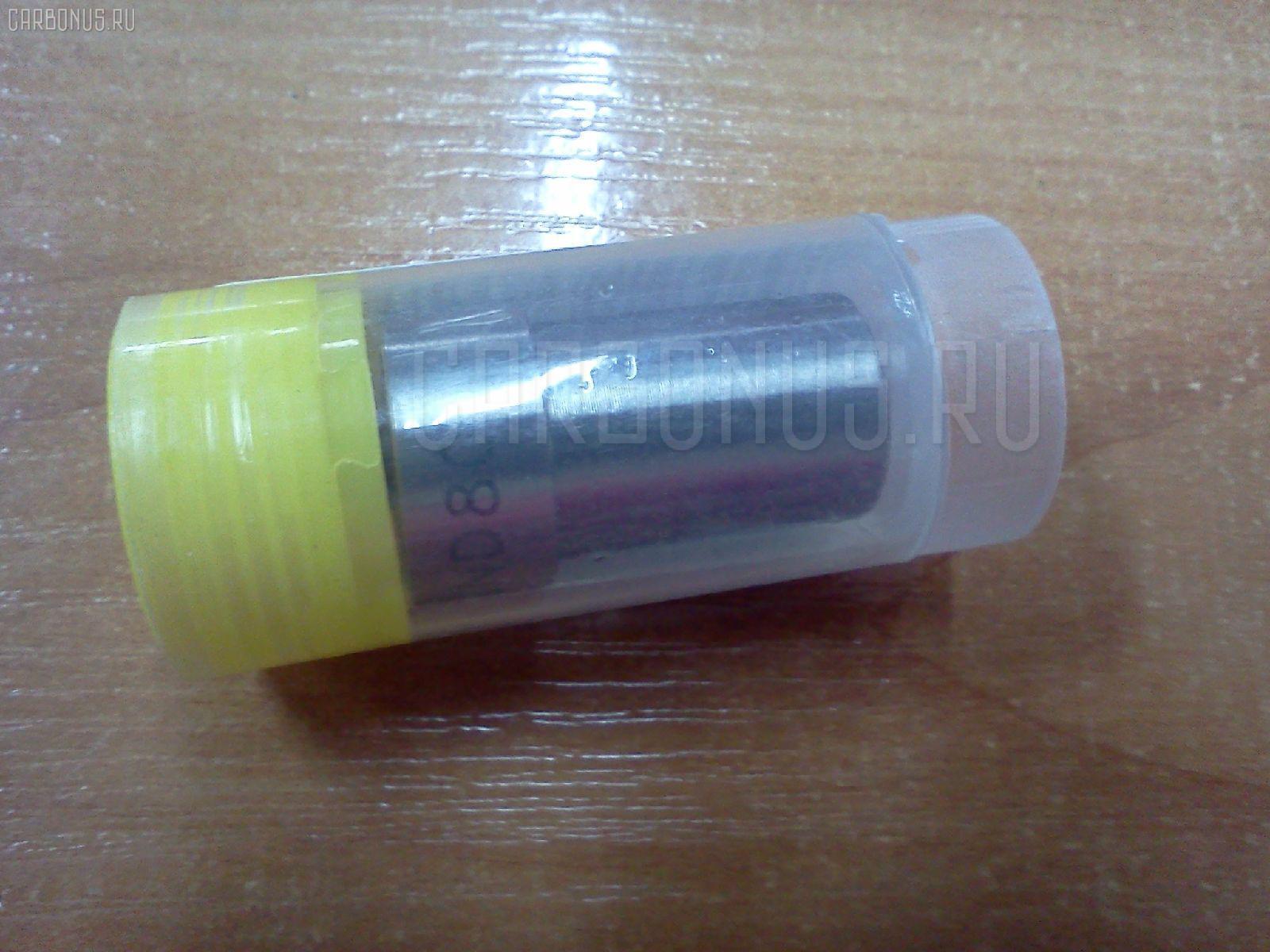 Распылитель форсунки KOMATSU D20P-5 4D94. Фото 3