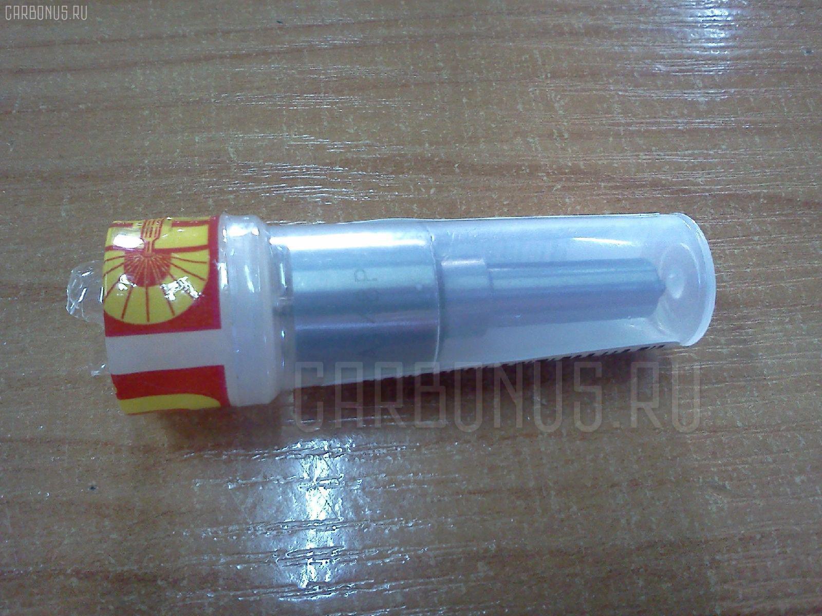 Распылитель форсунки KOMATSU 4D95 Фото 1