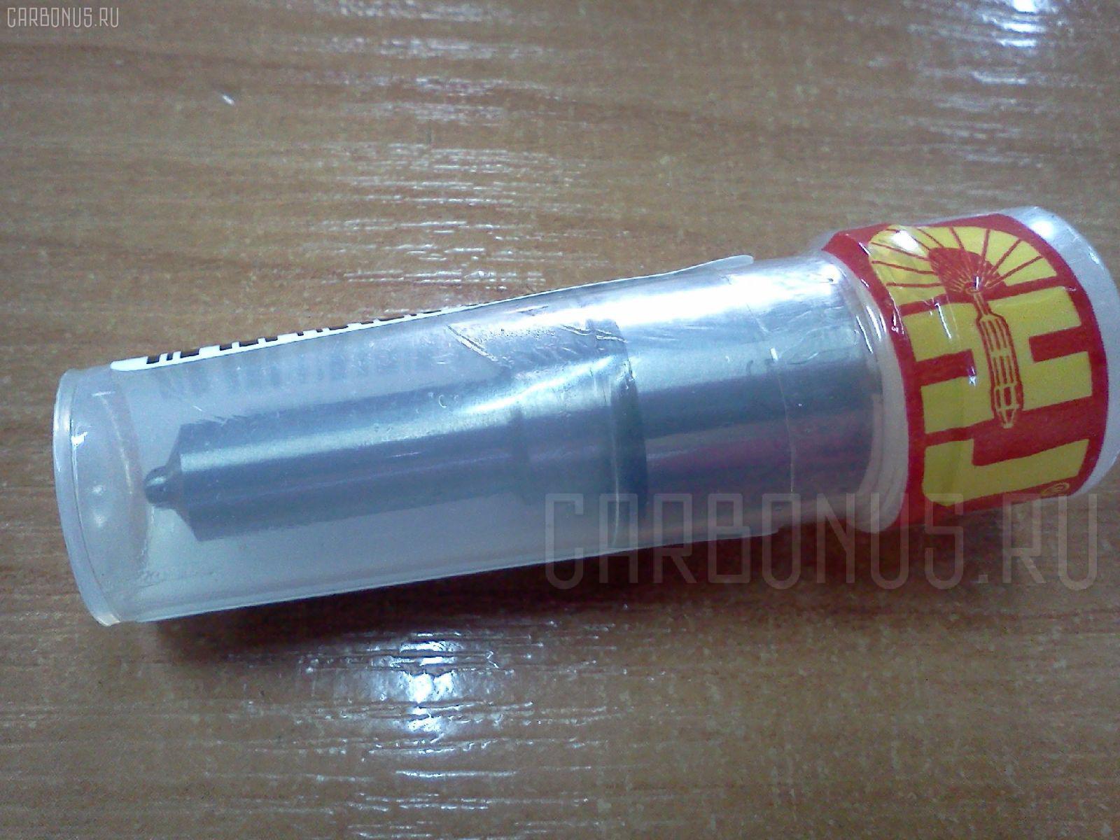 Распылитель форсунки Komatsu Pc75uu-2e 4D95LE Фото 1