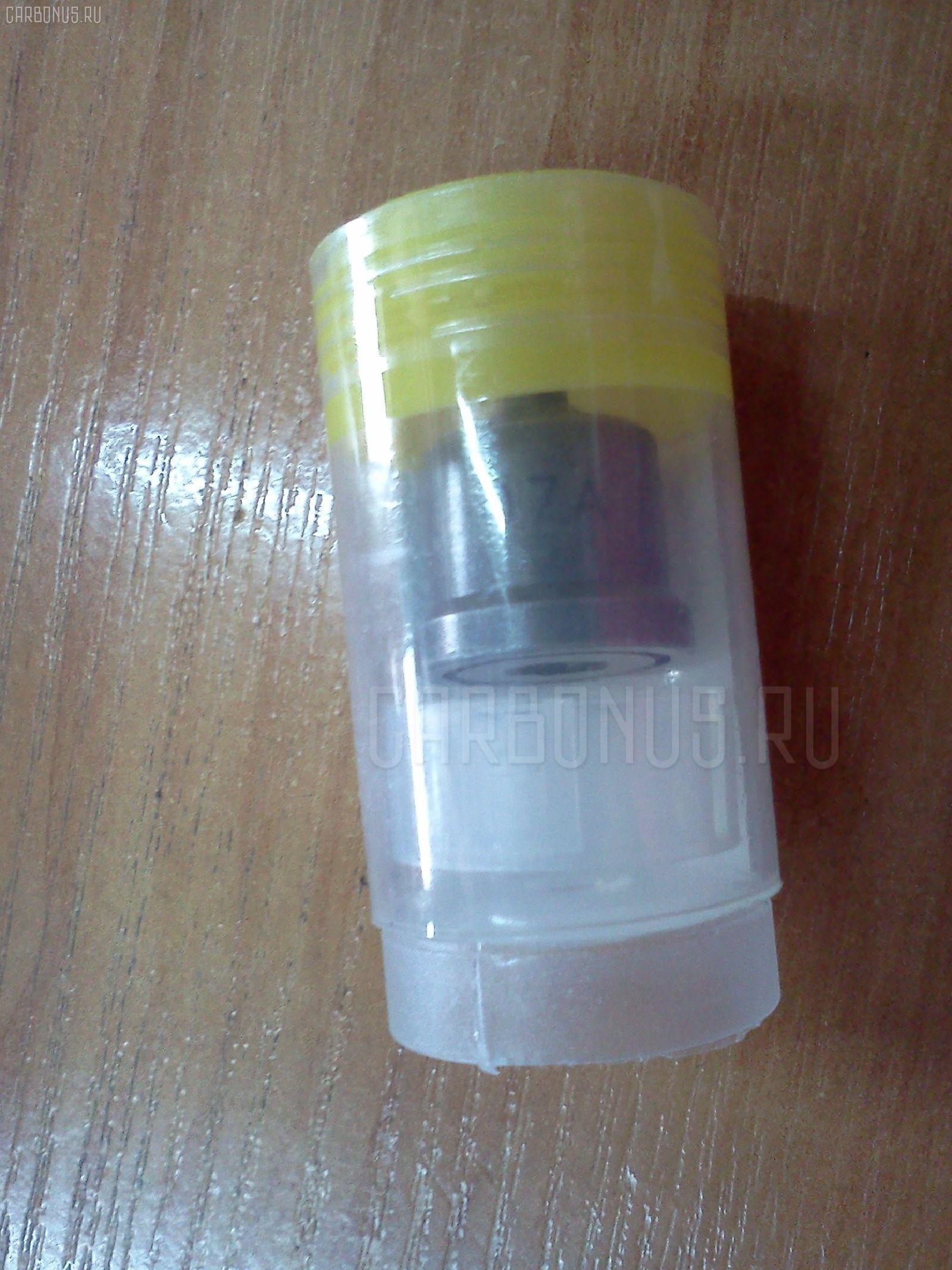 Клапан топливной аппаратуры ZEXEL. Фото 1