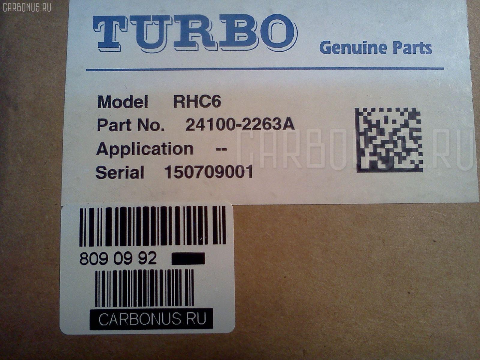 Турбина HINO RANGER FD1H H06C-TI. Фото 3