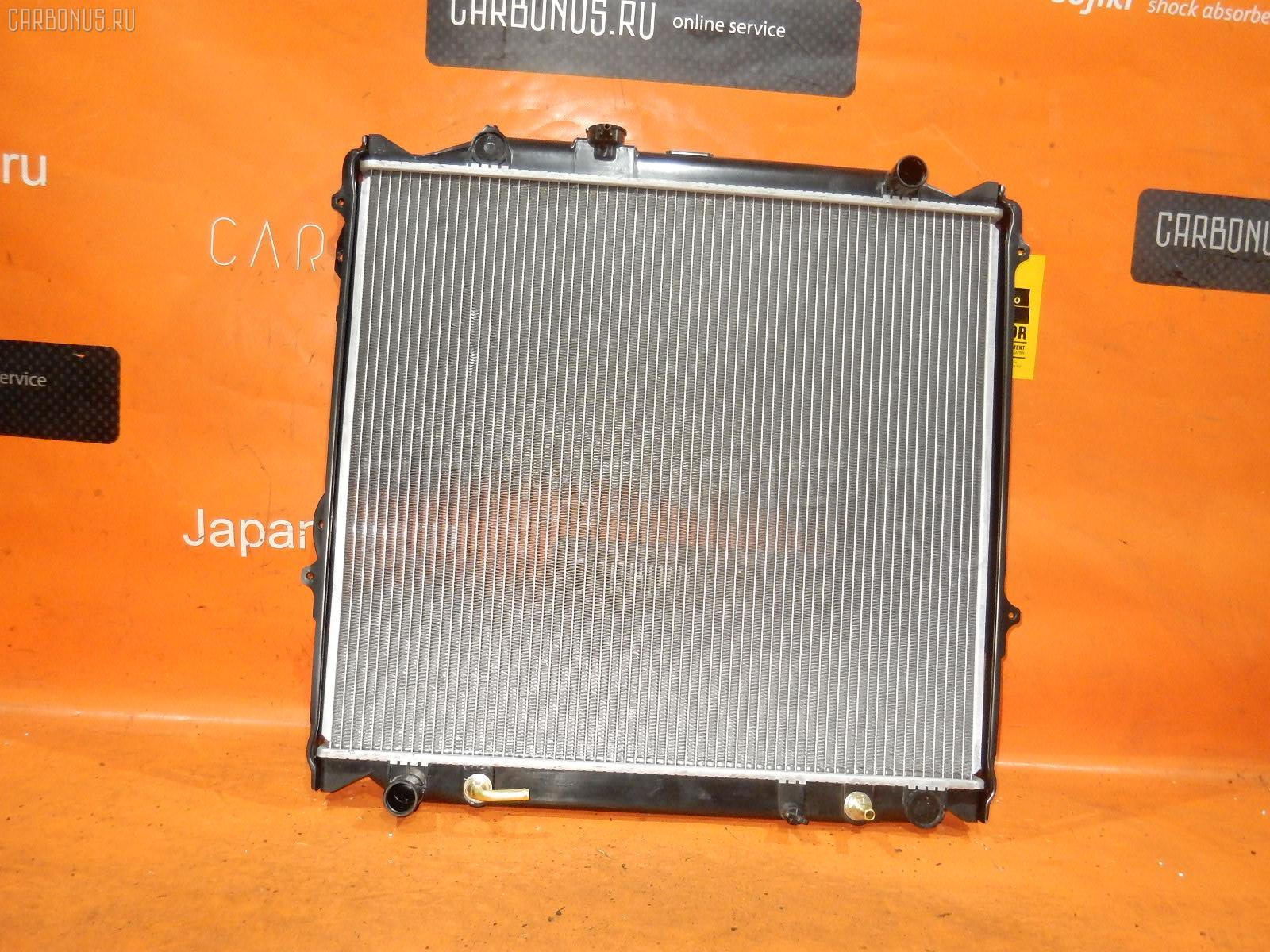 Радиатор ДВС Toyota Land cruiser prado VZJ95W 5VZ-FE Фото 1