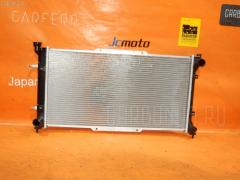 Радиатор ДВС SUBARU LEGACY BD2 EJ18 FROBOX FX-036-9823