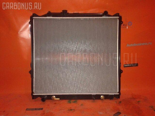 Радиатор ДВС Toyota Hilux surf RZN185W 3RZ-FE Фото 1
