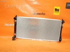 Радиатор ДВС MAZDA CAPELLA WAGON GW8W FP-DE Фото 1