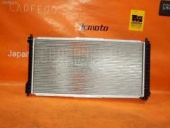 Радиатор ДВС MAZDA CAPELLA WAGON GW8W FP-DE FROBOX FX-036-6383