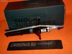 Стойка амортизатора на Mazda Mpv LVEW CARFERR CR-049FR-LV5W  335009, Переднее Правое расположение