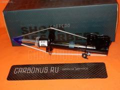 Стойка амортизатора HAIMA 2 CARFERR CR-049FL-HM2 Переднее Левое