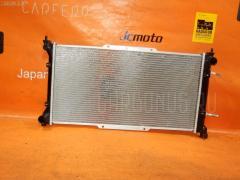 Радиатор ДВС Subaru Legacy BD2 EJ18 Фото 2