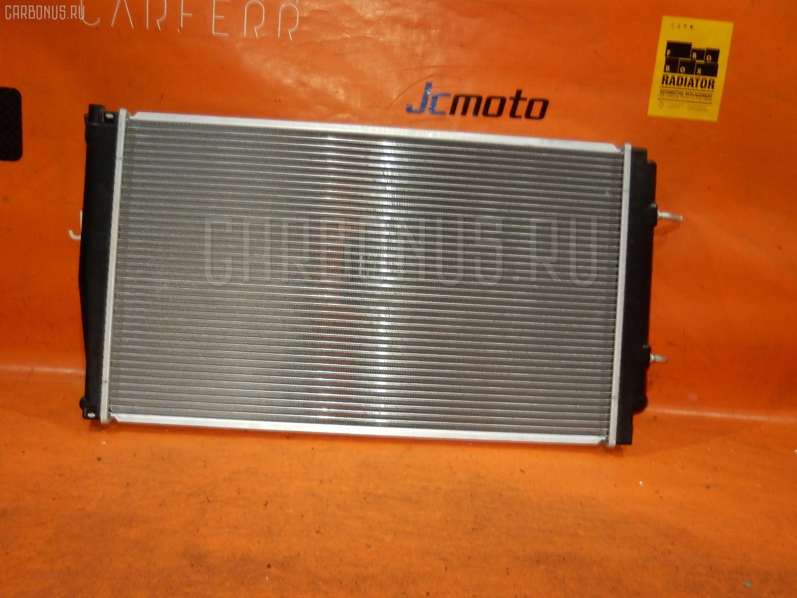 Радиатор ДВС SUBARU LEGACY WAGON BG5 EJ20-TT Фото 1