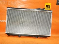 Радиатор ДВС TOYOTA CHASER JZX81 1JZ-GE FROBOX FX-036-6075