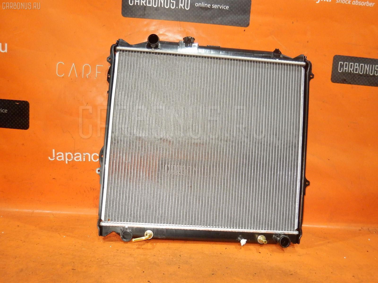 Радиатор ДВС Toyota Land cruiser prado KZJ90W 1KZ-TE Фото 1
