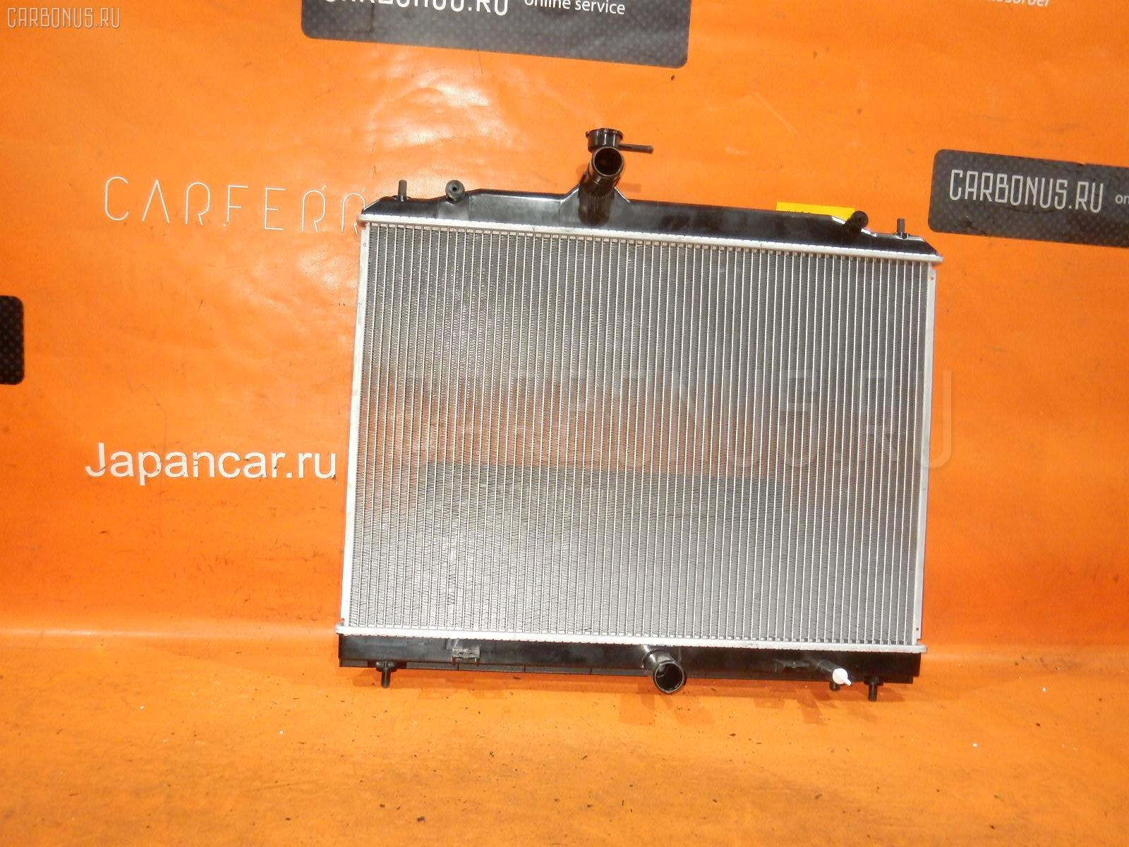 Радиатор ДВС NISSAN SERENA C25 MR20DE Фото 1