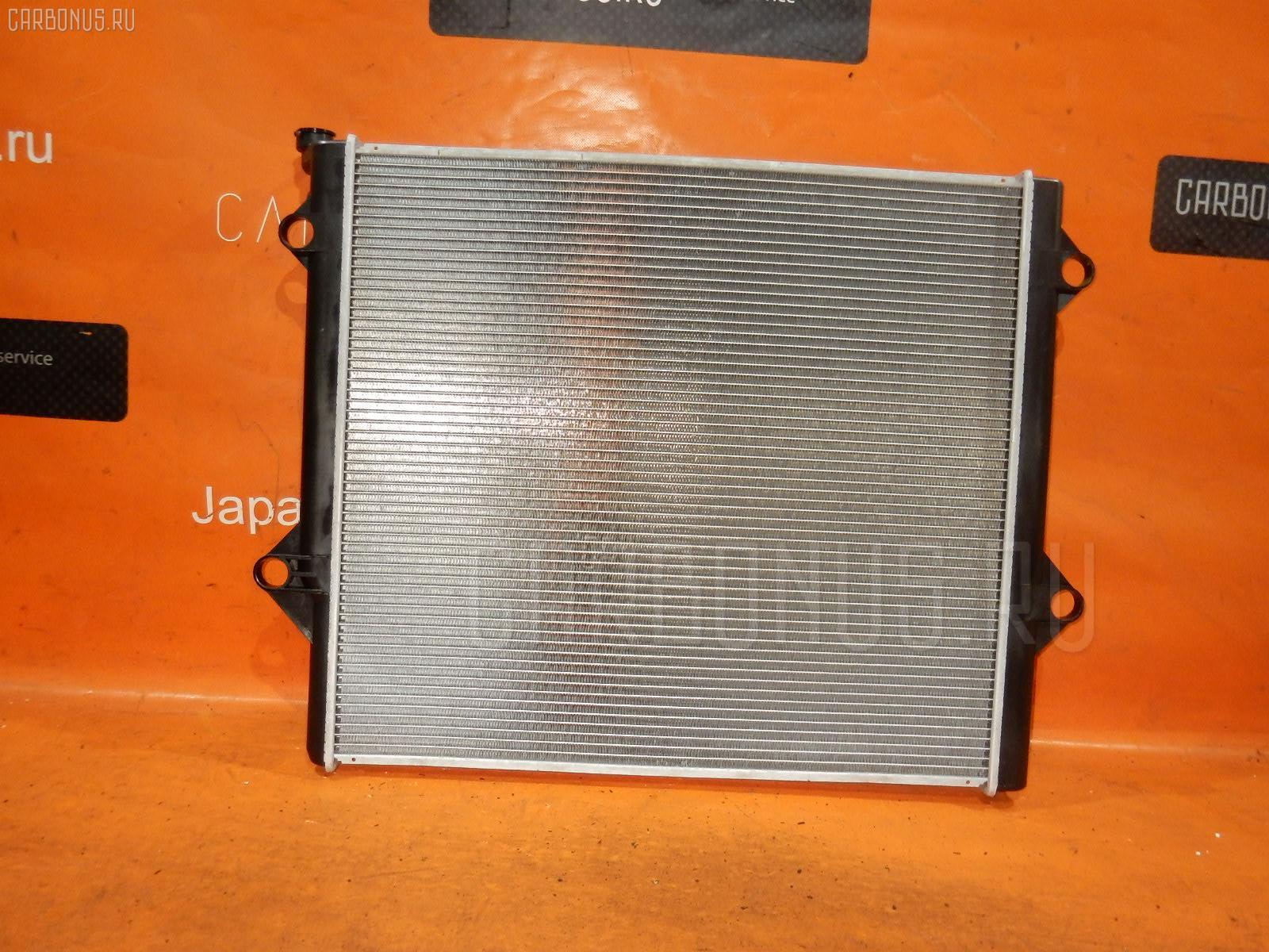 Радиатор ДВС TOYOTA HILUX SURF GRN215W 1GR-FE. Фото 9