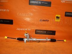Рулевая рейка VOLKSWAGEN GOLF IV 1J1 CARFERR VAG CR-043-8L1