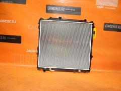 Радиатор ДВС TOYOTA HILUX SURF RZN185W 3RZ-FE FROBOX FX-036-0960