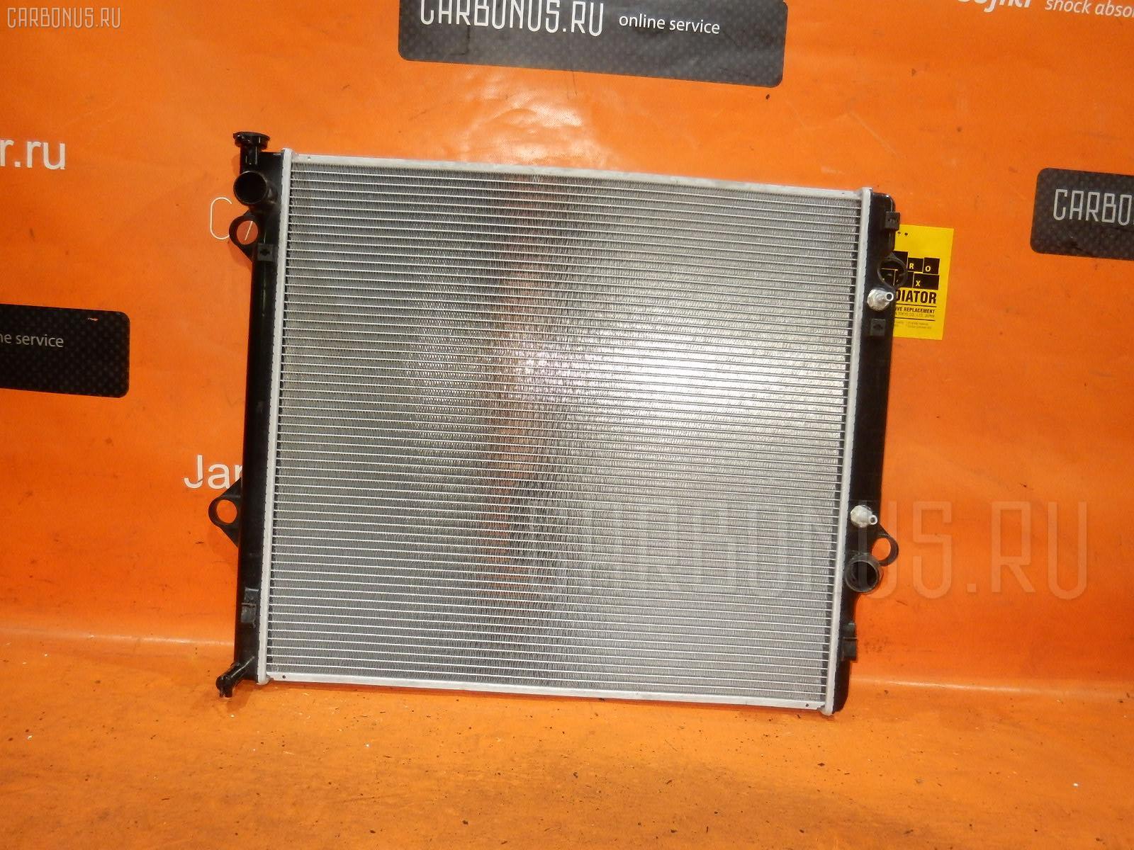 Радиатор ДВС TOYOTA LAND CRUISER PRADO KDJ121W 1KD-FTV Фото 1