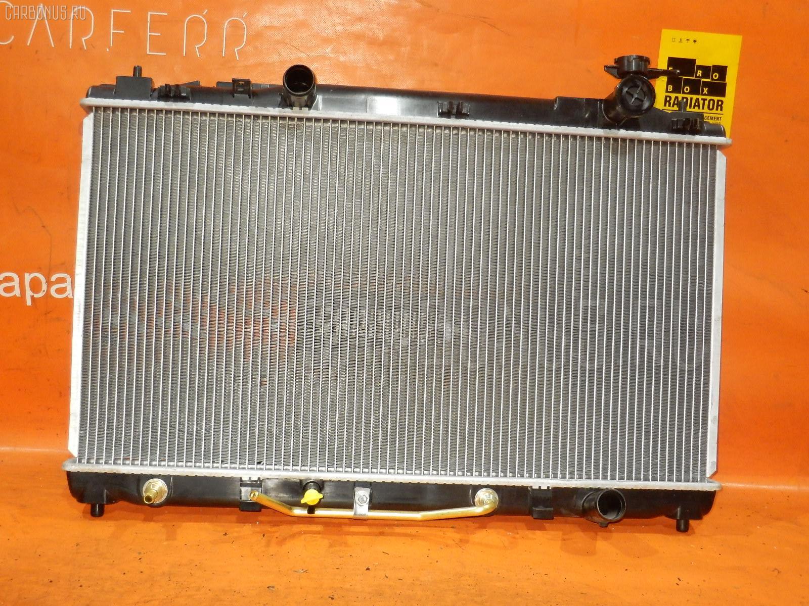 Радиатор ДВС TOYOTA CAMRY ACV40 2AZ-FE Фото 2