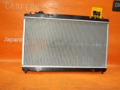 Радиатор ДВС TOYOTA CAMRY ACV40 2AZ-FE Фото 1