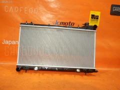 Радиатор ДВС SUBARU IMPREZA GC1 EJ15 FROBOX FX-036-2789