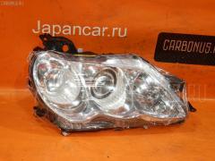 Фара Toyota Mark x GRX121 Фото 2