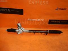 Рулевая рейка AUDI A4 8E2 CARFERR VAG CR-043-8E2