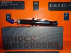 Стойка амортизатора Citroen C3 FC Фото 2