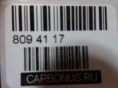 Стойка амортизатора CARFERR CR-049FL-E36, 333910 на Bmw 3-Series E36 M44 Фото 29