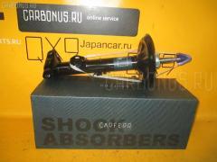 Стойка амортизатора CARFERR CR-049FL-E36, 333910 на Bmw 3-Series E36 M44 Фото 1