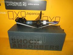 Стойка амортизатора Hyundai Elantra XD Фото 1