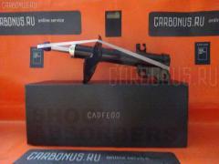 Стойка амортизатора CARFERR CR-049FL-A33B на Nissan Cefiro A33 Фото 27
