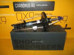 Стойка амортизатора TOYOTA SV43 CARFERR CR-049RR-SV43 Заднее Правое