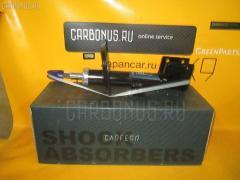 Стойка амортизатора PEUGEOT 307 3C CARFERR CR-049FR-C4  333738 Переднее Правое