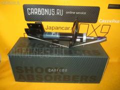 Стойка амортизатора на Peugeot 307 3C CARFERR CR-049FL-C4  333739, Переднее Левое расположение