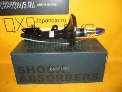 Стойка амортизатора HYUNDAI TUCSON JM CARFERR CR-049RF-JM  334505 Заднее Левое