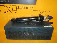 Стойка амортизатора BMW 5-SERIES E60 CARFERR CR-049R-E60  341704 Заднее