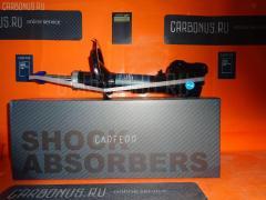 Стойка амортизатора Mitsubishi Outlander CW5W Фото 3