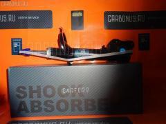 Стойка амортизатора Mitsubishi Outlander CW5W Фото 2