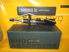 Стойка амортизатора VOLVO S60 I RS CARFERR CR-049F-RS Переднее