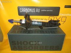 Стойка амортизатора HYUNDAI ELANTRA XD CARFERR CR-049RR-CA  333500 Заднее Правое