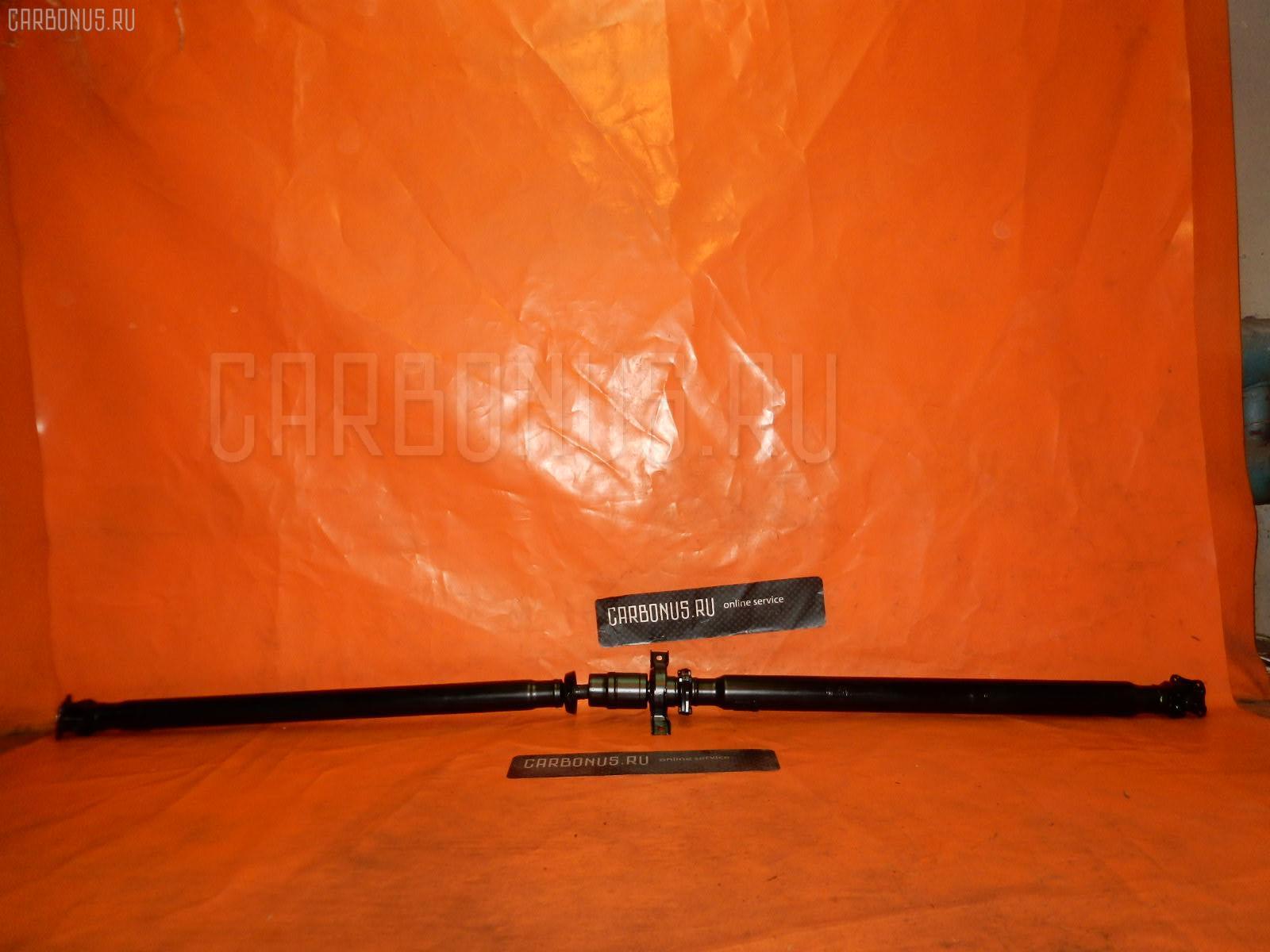 Кардан HONDA CR-V RD1. Фото 1