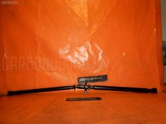 Кардан HONDA CR-V RD1 Фото 3