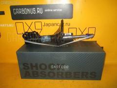 Стойка амортизатора HYUNDAI ELANTRA XD CARFERR CR-049FL-XD Переднее Левое