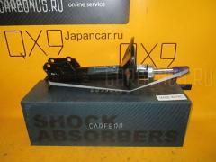 Стойка амортизатора Hyundai Accent X-3 Фото 1