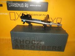 Стойка амортизатора на Nissan Bluebird Sylphy TG10 CARFERR CR-049FL-B15  333309, Переднее Правое расположение
